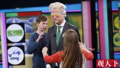 """如何成为世界上最幸福的孩子?荷兰儿童:""""从小看新闻!""""插图5"""
