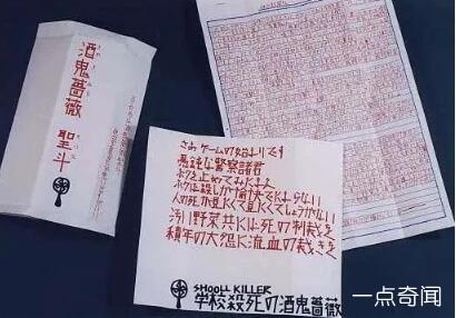 日本真实恐怖案件:酒鬼蔷薇圣斗事件真相揭秘插图