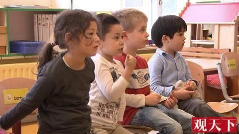 """如何成为世界上最幸福的孩子?荷兰儿童:""""从小看新闻!""""插图4"""
